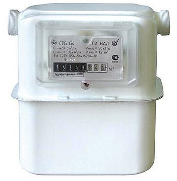 Счетчик газа бытовой СГБ G-4 Сигнал